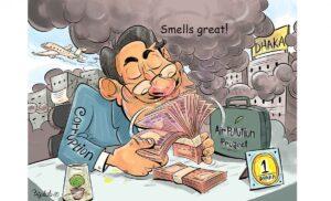 Cartoon: Corruption