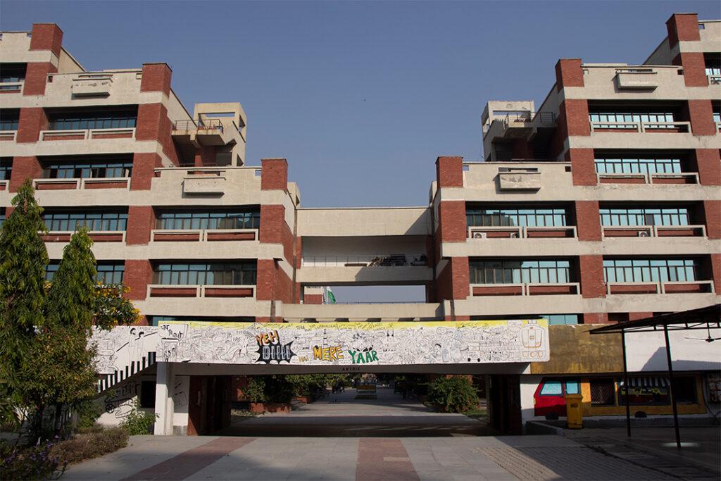 IP University New Courses