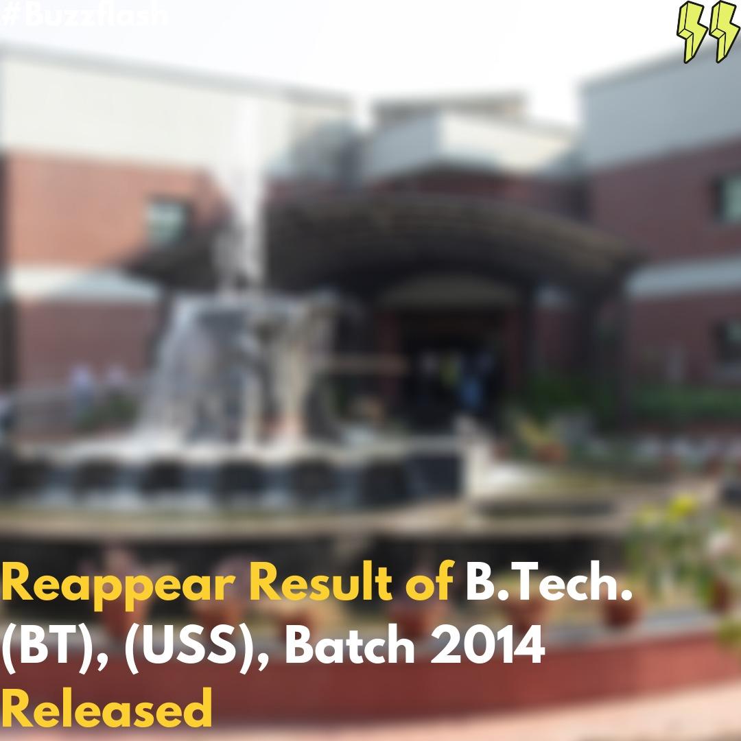 btech bt 2014