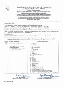 ggsipu supplementary examination notice