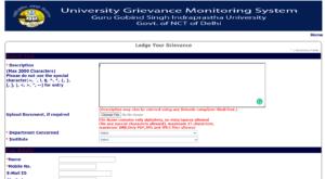 ip grievance system