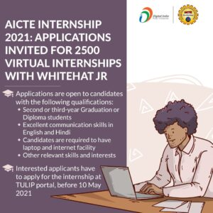 aicte-internship